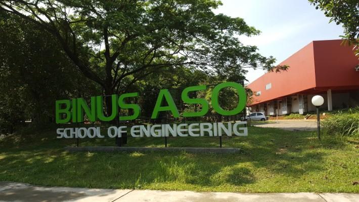 binus-aso kampus swasta di tangerang selatan