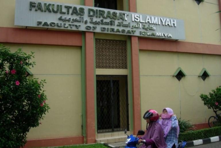 fakultas dirasat islamiyah