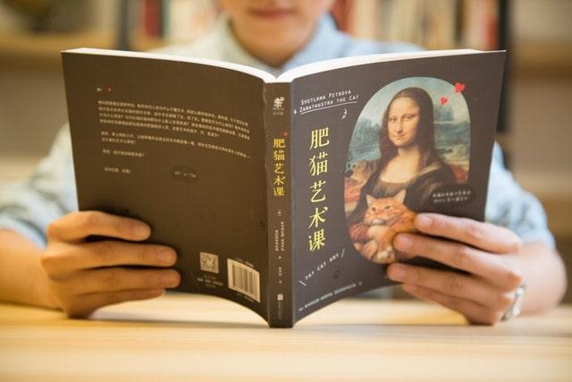 membaca buku berbahasa jepang